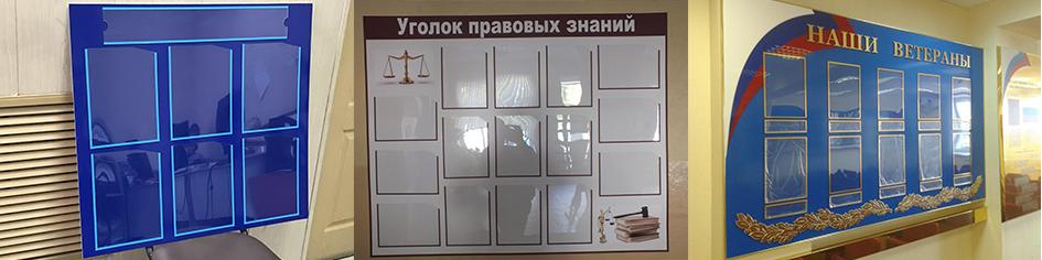 фабрика рекламы изготовление световых коробов в Ростове-на-Дону