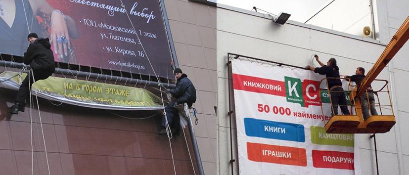 Крышные установки в Ростове-на-Дону